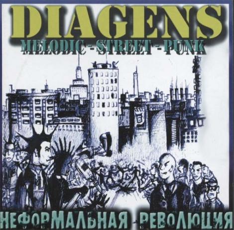 DIAGENS - DIAGENS