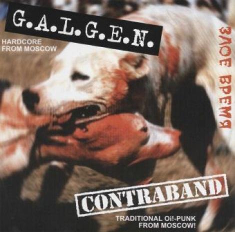 G.A.L.G.E.N. / CONTRABAND - G.A.L.G.E.N. / CONTRABAND