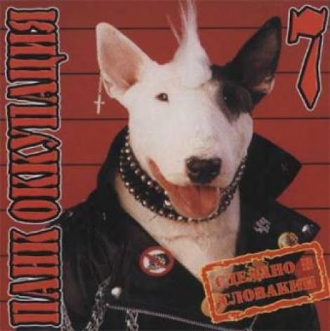 Punk Occupation Volume 7 - Панк Оккупация 7 Сделано В Словакии (CD)