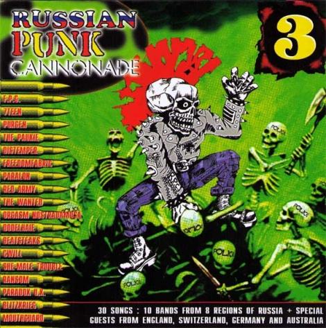 Výberovka - RUSSIAN PUNK CANNONADE 3