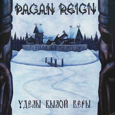 PAGAN REIGN - ydely byloj bepy