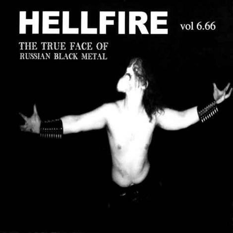HELLFIRE 666 - the true face of russian black metal