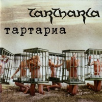 TARTHARIA - Tartaria (CD) + koncert v Arktike (DVD)