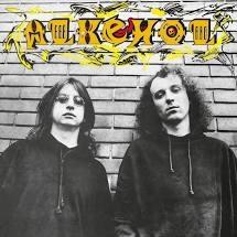 Alkehol - Alkehol (LP)