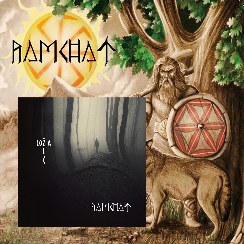 Ramchat - Ramchat