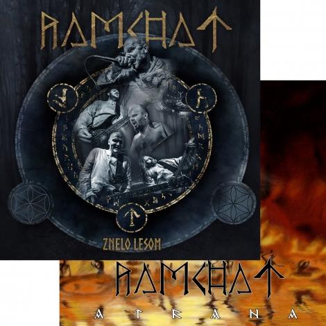 Ramchat - LP Znelo lesom + LP Atrana