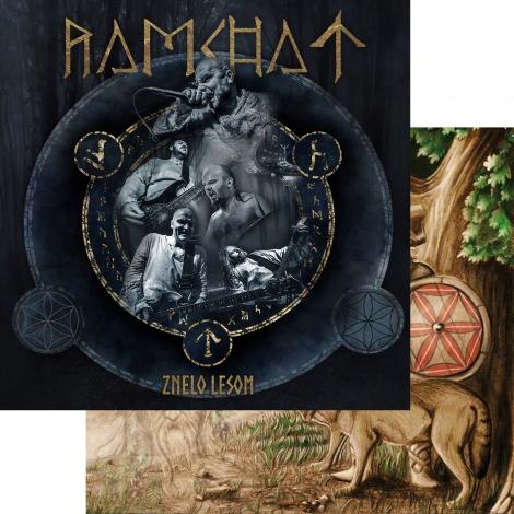 Ramchat - LP Znelo lesom + LP Bes / Karpaty
