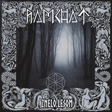 Ramchat - Znelo lesom (digipack CD)