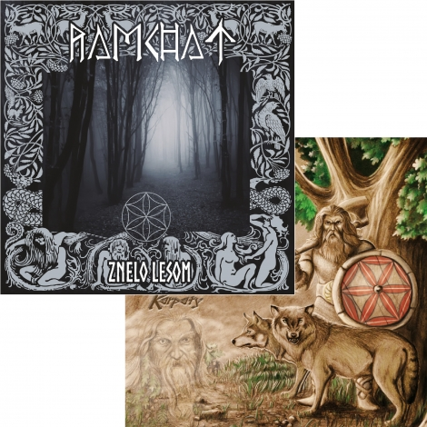 Ramchat - CD Znelo lesom + CD Bes / Karpaty