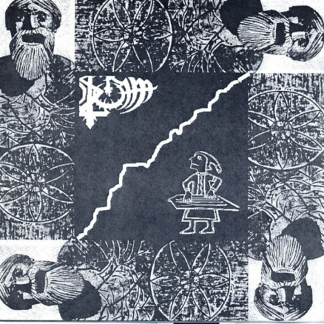 Brainstorm - Brainstorm (Vinyl EP)
