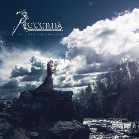 Aeterna - The Legend Begins (Легенда Начинается) (CD)