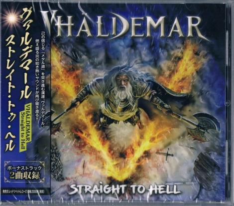 Vhäldemar - Straight To Hell (CD)