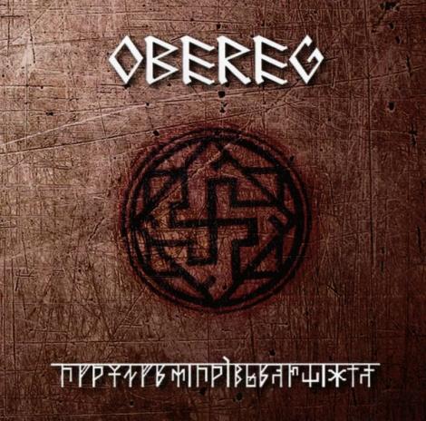 Obereg - Slované (CDr)