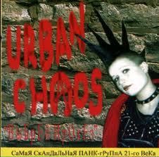 URBAN CHAOS - Make An Irokez On Your Head