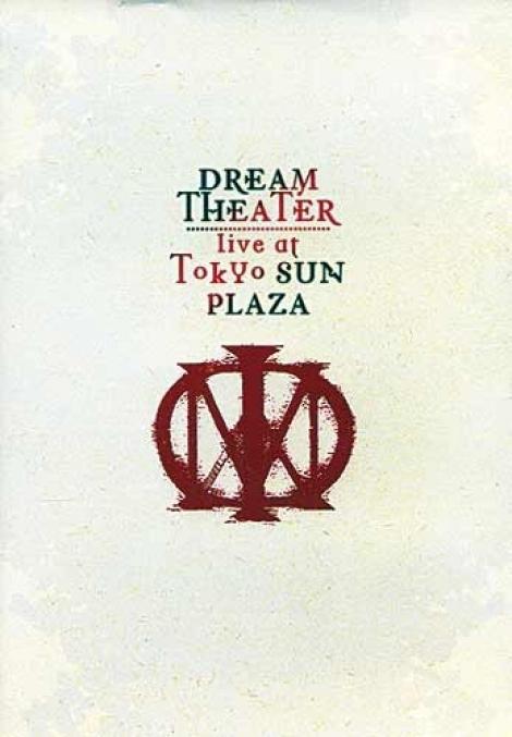DREAM THEATER - Live At Tokyo SUN PLAZA