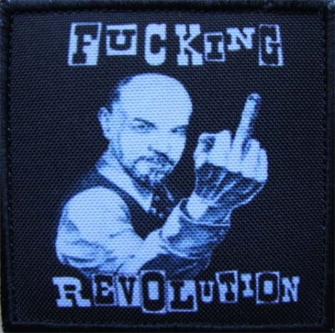 FUCKING REVOLUTION - Logo