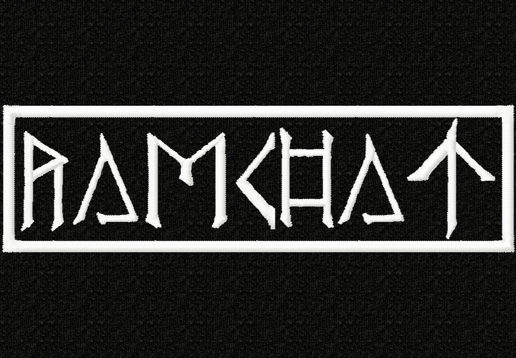Ramchat 02 - Ramchat