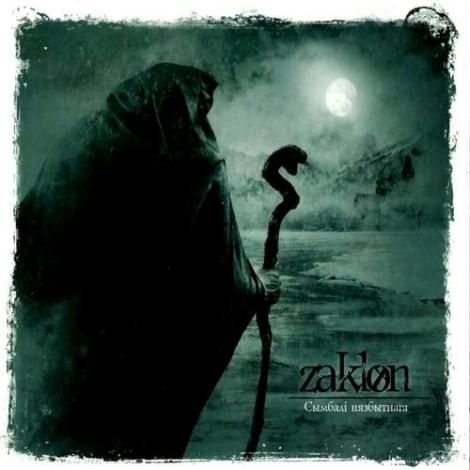 ZAKLON - ZAKLON