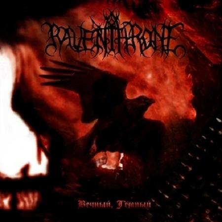 RAVEN THRONE - Eternal Dark
