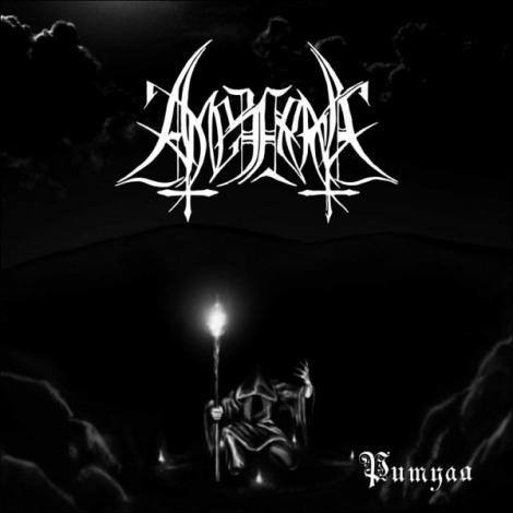 AMEZARAK - Ritual