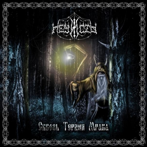 NECHIST - Through the thorns of darkness