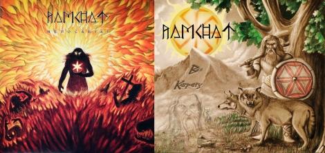 RAMCHAT - Nepočaria + Bes-Karpaty (LP + LP)