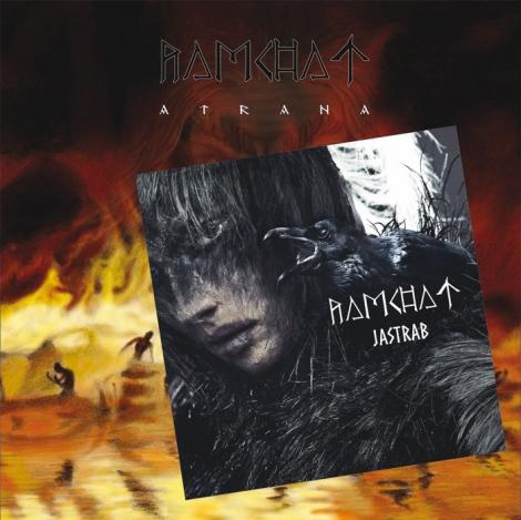 RAMCHAT - LP Atrana + EP Jastrab
